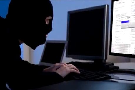 'જામતારા - રાજકોટ વાલે કા નંબર આ ગયા', રાજકોટના એક વ્યક્તિ સાથે થયું ગજબનું Fraud
