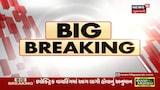 Ahmedabad ના આશ્રમ રોડ પાસે સાકાર-7 ના બિલ્ડીંગમાં ઈલેકટ્રીક વાયરિંગમાં લાગી ભીષણ આગ
