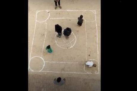 લોકડાઉનમાં આવી રીતે કેરમ રમતા હતા બાળકો,  આ Video જોઈને તમને આવી જશે મજા