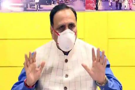 ગુજરાતમાં ફરી બધું બંધ થશે તેને લઈને CM રૂપાણીની સ્પષ્ટતા, કહ્યુ - આ માત્ર એક અફવા