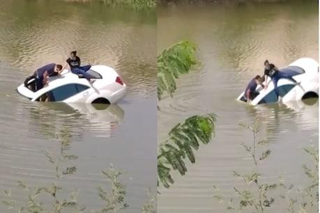 ગાંધીનગર : અંબાપુરના તળાવમાં મર્સિડિઝ ખાબકી, પતિ-પત્નીનો ડૂબવાનો Video વાયરલ