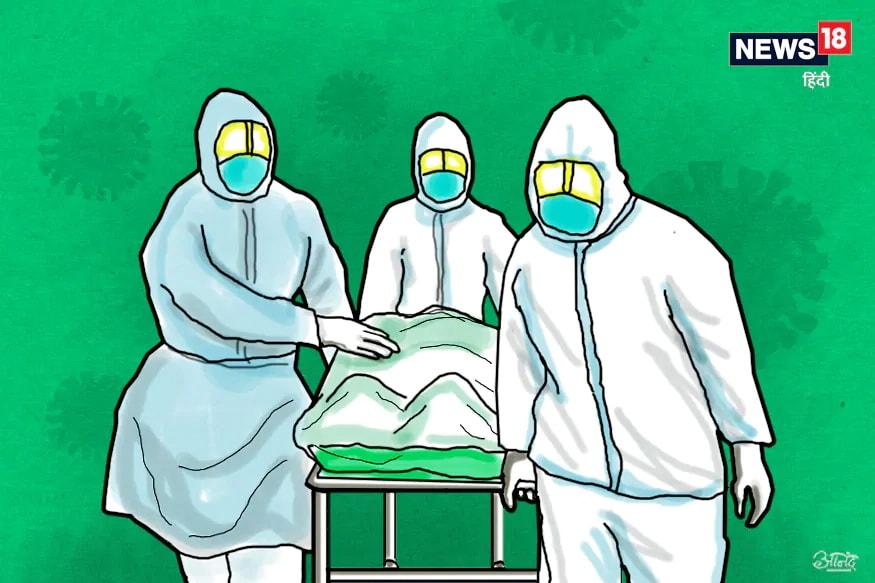 આદિત્ય આનંદ, પટનાઃ બિહારમાં કોરોનાનો કહેર (Corona Pandemic) સતત વધી રહ્યો છે. રાજ્યમાં આ વાયરસતી બીમાર થનારા લોકોની સંખ્યા 7800ની આસપાસ થઈ ગઈ છે. આ બીમારીએ પાટનગર પટનાને પણ ઝપેટમાં લઈ લીધું છે. તાજો મામલો પટનાના પાલીગંજ વિસ્તાર સાથે જોડાયેલો છે જ્યાં કોરોનો બોમ્બ ફાટ્યો છે. પાલીગંજમાં એક સાથે 15 કોરોના સંક્રમિત (Corona Positive) દર્દીઓ મળવાની સાથે જ સમગ્ર વિસ્તારમાં હોબાળો મચી ગયો છે. ખાસ વાત એ છે કે આ તમામ પાલીગંજના ડીહપાલી ગામમાં 15 જૂને લગ્ન પ્રસંગમાં સામેલ થયા હતા.
