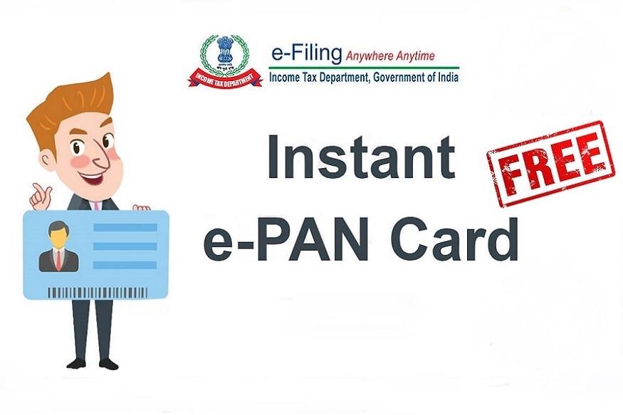 નવી દિલ્હીઃ ઈનકમ ટેક્સ ડિપાર્ટમેન્ટએ (Income Tax Department) પાન કાર્ડ (PAN card)ની પ્રક્રિયાને ખૂબજ સરળ બનાવી દીધી છે. IT ડિપાર્ટમેન્ટે ટ્વીટ કરીને જાણકારી આપી છે કે હવે તમે ઈનકમ ટેક્સ વિભાગની વેબસાઈટ ઉપર જઈને મિનિટોમાં PAN card બનાવી શકો છો. જેની પાસે આધાર કાર્ડ (Aadhaar Card) છે. તેમને સરળતાથી e- PAN મળી શકશે. ઈ-પાનનો મતલબ ઓનલાઈન દ્વારા જનરેટેડ પાન કાર્ડ છે. ખાસ વાત તો એ છે કે આ માત્ર 10 મિનિટમાં જ તમે પાનકાર્ડ બનાવી શકો છો. પાન કાર્ડ ન હોવાના કારણે તમારા અનેક કામ અટકી પડે છે. આ કારણે તમને હજારોનો દંડ પણ લાગી શકે છે. ઈ-પાન દરેક રીતે લેમિનેટેડ પાન કાર્ડની જેમ છે. આનો ઉપયોગ ઈનકમ ટેક્સ રિટર્ન ફાઈલિંગ, બેન્ક એકાઉન્ટ ખોલવામાં, ડિમેટ એકાઉન્ટ ખોલવામાં અને અન્ય કોઈપણ જરૂરી કામમાં ઉપયોગમાં લી શકો છો. (પ્રતિકાત્મક તસવીર)