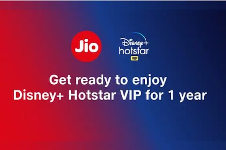 Jio ગ્રાહકોને મોટી ગિફ્ટ! કોઈ ચાર્જ વગર 1 વર્ષ માટે મેળવો Disney+ Hotstar VIP સબ્સક્રિપ્શન