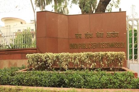 UPSCએ જાહેર કર્યું સિવિલ સર્વિસ પરીક્ષા 2019નું પરિણામ, પ્રદીપ સિંહ ટૉપર, જુઓ સમગ્ર યાદી