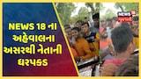 મહીસાગરમાં BJPના કાર્યકરોએ તલવારથી કેક કાપી અને દારૂની મહેફીલ પણ માણી
