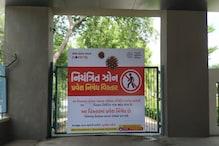 ગુજરાત હાઇકોર્ટનો માઇક્રો કન્ટેઇમેન્ટ ઝોનમા સમાવેશ, એકસાથે 5થી વધુ કેસ થતા AMCની કાર્યવાહી