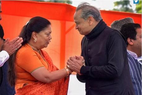 Rajastahn Crisis : અશોક ગેહલોતના ડરથી BJPના 6 MLAને વિશેષ વિમાનથી પોરબંદર મોકલાયા