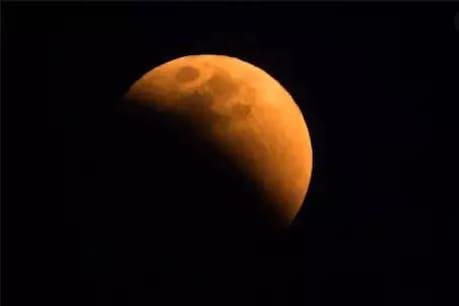 Lunar Eclipse 2020: આજે વર્ષનું ત્રીજું ચંદ્ર ગ્રહણ, જાણો સૂતક સમય અને શું થશે અસર
