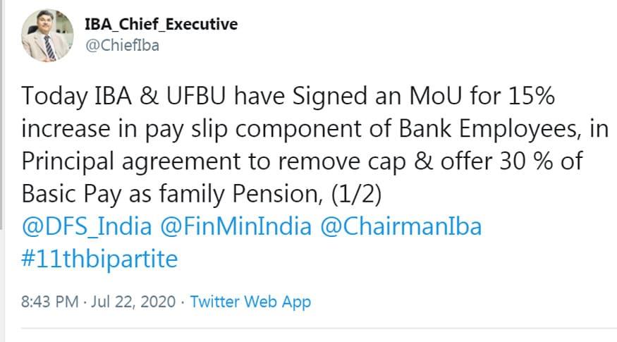 આ મામલો 2017થી જ પેન્ડિંગ હતો. બેન્ક યૂનિયન સતત તેની માંગ કરી રહ્યા હતા, પરંતુ અત્યાર સુધી તેની પર સહમતિ નહોતી સધાઈ. પરંતુ 22 જુલાઈએ આ મુદ્દે સહમતિ સધાઈ. મુંબઈમાં ભારતીય સ્ટેટ બેન્ક (SBI-State Bank of India)ના હેડક્વાર્ટરમાં એક બેઠક બાદ આ નિર્ણય લેવામાં આવ્યો.