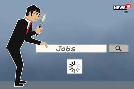 SBI Recuitment 2020 : એસબીઆઇમાં 3850 નોકરીઓની વેકેન્સી બહાર પડી છે, આ રીતે ઓનલાઇન કરો ચેક