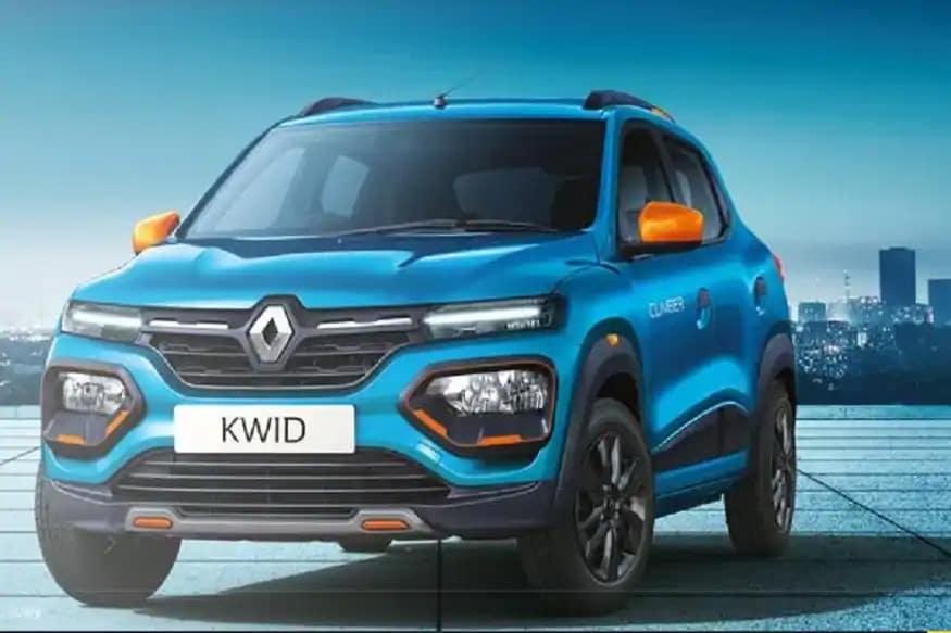 Renault KWID : રૅનોની આ પ્રસિદ્ધ ગાડી પર આ મહિને 35 હજાર રૂપિયાની છૂટ આપવામાં આવી રહી છે. જેમાં 10 હજાર રૂપિયાનું કેશ ડિસ્કાઉન્ટ, 15 હજાર રૂપિયાનું એક્સચેન્જ બોનસ અને 10 હજાર રૂપિયાના લૉયલ્ટી લાભ સામેલ છે. આ ઉપરાંત કંપની આ કાર પર સાત હજાર રૂપિયાની કોર્પોરેટ/રૂરલ કસ્ટમર છૂટ પણ આપી રહી છે. રૅનો ક્વિડની શરૂઆતની કિંમત 2.94 લાખ રૂપિયા છે.