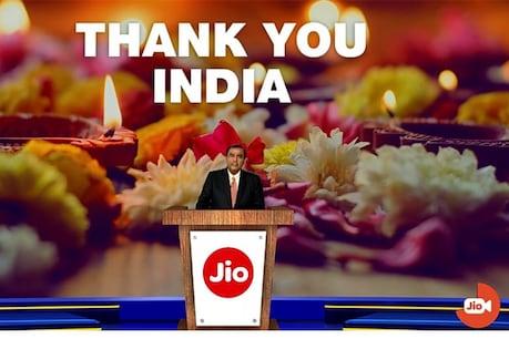 મુકેશ અંબાણીની મોટી જાહેરાત : Jio Platformsમાં ગૂગલ  33,737 કરોડ રૂપિયાનું રોકાણ કરશે