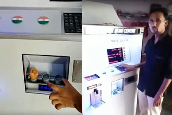 10 પાસ વ્યક્તિએ બનાવ્યું અનોખુ પાણીપુરીનું ATM મશીન, જુઓ કેવી રીતે કામ કરે છે? - Video