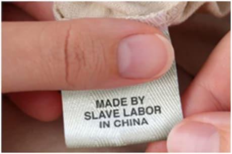 ચીન વિરુદ્ધ બોલવું અમેરિકાને ભારે પડ્યું, કપડાના ટેગની તસવીર મામલે બબાલ