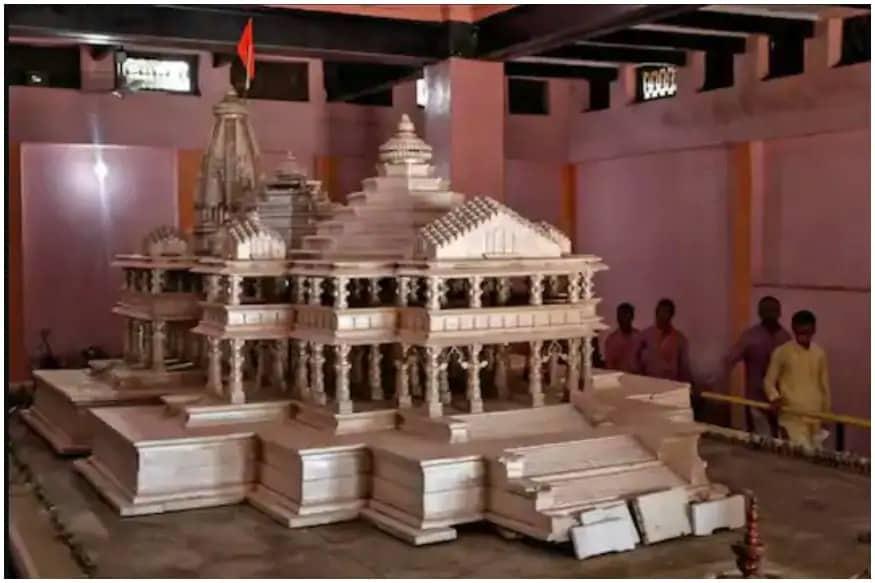 નવી દિલ્હીઃ અયોધ્યા (Ayodhya)માં રામ મંદિર (Ram Lalla Temple)ની 200 ફુટ નીચે એક ટાઇમ કેપ્સૂલ (Time Capsule) નાખવામાં આવશે. આ કેપ્સૂલ એક પ્રકારનો ઐતિહાસિક દસ્તાવેજ હશે, જેમાં રામ મંદિરના ઈતિહાસ (Ayodhya Ram Temple History)થી લઈને વિવાદ (Ayodhya Dispute) સુધીની તમામ જાણકારીઓ હશે. તે એટલા માટે રાખવામાં આવશે જેથી હજારો વર્ષો બાદ પણ જો કોઈ ખોદકામમાં કેપ્સૂલ મળે તો તે સમયના લોકોને રામ જન્મભૂમિ વિશે માહિતી મળી શકે. હવે વાત એ છે કે આ ટાઇમ કેપ્સૂલ શું હોય છે અને તે કેવી રીતે કામ કરે છે. આવો જાણીએ કેપ્સૂલ વિશે બધું જ... (પ્રતીકાત્મક તસવીર)