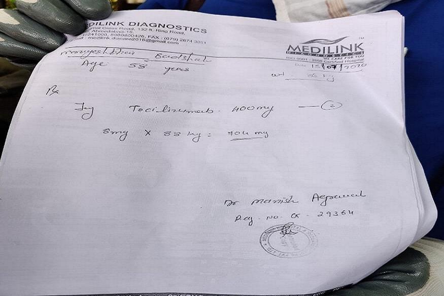 આ ઘટનાને લઈને ન્યૂઝ18ના કેટલાક સવાલ છે - 1. ટોસિલીઝુમેબ ઇંજેક્શનનો કેટલો જથ્થો ગુજરાતમાં આવે છે? 2. દરેક શહેરમાં કોવિડના દર્દીઓ સામે કેટલો જથ્થો પ્રોવાઈડ થાય છે? 3. કેમ ખાનગી હોસ્પિટલ દર્દીને બહાર ઇંજેક્શન લેવા મોકલે છે ? 4. સરકારી હોસ્પિટલમાં ઇંજેક્શન મળે છે પણ ડેઝિગ્નેટ હોસ્પિટલમાં શા માટે નહીં? 5. શું ખાનગી હોસ્પિટલ ઇંજેક્શનની સંગ્રહખોરી કરે છે? કે પછી માર્કેટમાં સરકારના નાક નીચે હજુ પણ થઈ રહી છે કાળા બજારી? આ તમામ સવાલો એવાં ખુંચે છે, જેના જવાબ આપવા સરકાર બંધાયેલી છે. કારણ કે વાત કોરોનાને કારણે થતાં મૃત્યુને અટકાવવાનો છે. વાત કોરોનાથી બચવાની છે.