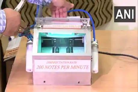 હવે ચલણી નોટો ગણવાની સાથે વાયરસ મૂક્ત કરશે આ મશીન, અબ્દુલ કલામ ટેકનિકલ યુનિવર્સિટીના વિદ્યાર્થીની કમાલ