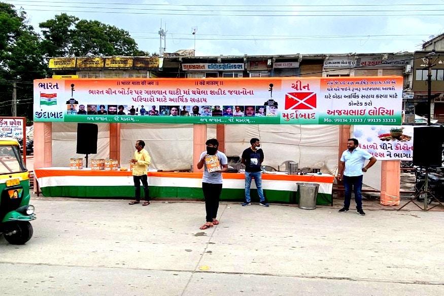અતુલ જોશી, મોરબી : મોરબીમાં (Morbi) ચીનની (Boycott china) ચીજ વસ્તુઓને સળગાવી અને વિરોધ કર્યા બાદ યુવા ઉદ્યોગ પતિ સામાજીક કાર્યકર અજય લોરીયા Ajay loriya) દ્વારા આજથી ભારત ચીન (India-china border) સરહદ પર આવેલ ગલવાન ઘાટીમાં શહીદ (Martyr of Galwan clash) થયેલાં વીર જવાનોને મદદ રૂપ થવાનો પ્રયત્ન શરૂ કર્યો છે જેમાં આ શહીદ સૈનિકો (Family of soldiers) ના પરિવારને આર્થિક સહાય માટે ફંડ ઉઘરાવવાનું શરૂ કરવામાં આવ્યું છે જેમાં નાના માં નાના લોકોનો પણ સાથ મળી રહે એ માટે સ્ટોલ મારફત યુવા ઉદ્યોગકાર અજયભાઈ દ્વારા સ્ટેન્ડ બનાવવામાં આવ્યા છે જે લોકો પોતાની અનુકુળતા મુજબ ફંડ આપી શહીદોના પરિવારને મદદ કરી શકે