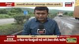 ઊંઝા: મુશળધાર વરસાદના કારણે ખેતરોમાં ભરાયા પાણી, ખેડૂતોને ભારે નુકસાનની શક્યતા