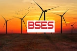 BSESએ શરૂ કરી ખાસ સ્કીમ! જૂના પંખા અને ACના બદલે આપી રહ્યા છે નવા