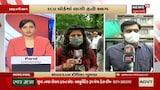 Ahmedabadની ખાનગી COVID હૉસ્પિટલમાં મોડી રાતે લાગી ભીષણ આગ, 8 દર્દીઓનાં મોત