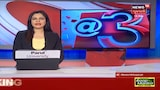 Ahmedabad શ્રેય હોસ્પિટલ આગકાંડ મામલે મુખ્ય સંચાલક વિરુદ્ધ ફરિયાદ નોંધાઈ