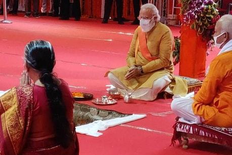 Ram Mandir Bhumi Pujan: ભારતીય સંસ્કૃતિનું આધુનિક પ્રતીક બનશે રામ મંદિર, ભૂમિ પૂજન બાદ PM મોદીના ભાષણની અગત્યની વાતો