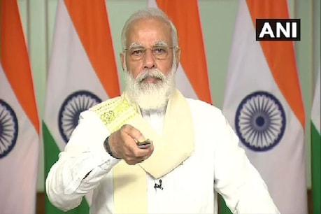 અંદામાનને OFC આપ્યા બાદ PM મોદીએ કહ્યું, હવે મળશે ડિજિટલ ઈન્ડિયાનો ફાયદો