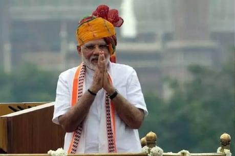 PM Modi 15 ઓગસ્ટે લાલ કિલ્લાથી ઇન્ડસ્ટ્રી અને ઇકોનોમીને લઈને કરી શકે છે આ મોટી જાહેરાત