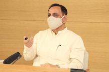 કોરોનાકાળ દરમિયાન ગુજરાત BJPના કાર્યકર્તાઓએ કરેલા સેવકાર્યોને 'ઇ-બુક' દ્વારા દર્શાવાશે