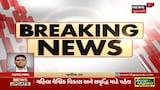Ahmedabad સાયબર ક્રાઈમને મળી મોટી સફળતા, Paytmના નામ પર ચાલતા કૌભાંડનો કર્યો પર્દાફાશ
