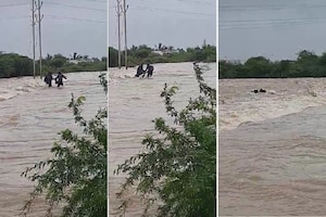 દ્વારકા : નદીનાં ધસમસતા પ્રવાહમાં જોતજોતામા 3 લોકો તણાયા