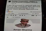 અમદાવાદ : સાઇબર ગુનેગારોએ IPS અધિકારીને પણ ન છોડ્યા, બનાવ્યું ફૅક આઈડી