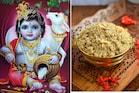 Janmashtami 2020 : કાન્હાના જન્મદિને પ્રિય માખણ સાથે બનાવો 'પંજરી'નો પ્રસાદ, જોઇ લો રીત