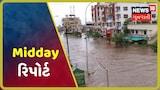 Banaskanthaમાં વરસાદના પાણીમાં તણાયું ડમ્પર, કાંકરેજના ટોટણા અસાલડી પરની ઘટના