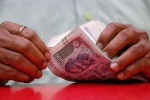 આજથી બદલાઇ ગયા આ સરકારી બેંકની  FD નાં વ્યાજ દર, રોકાણ પહેલા જાણી લો