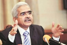 RBI Monetary Policy: વ્યાજ દરોમાં કોઈ ફેરફાર નહીં, સસ્તી EMI માટે વધુ રાહ જોવી પડશે