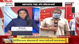 Ahmedabad આગકાંડ બાદ Surat વહીવટી તંત્ર એકશનમાં, અનેક COVID હોસ્પિટલોમાં ફાયરની ટિમો તૈનાત