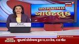 Ahmedabad કોર્પોરેશન સ્કૂલ બોર્ડ સામે Congress અને NSUI કર્યો વિરોધ