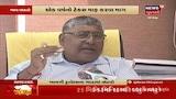 Video: ગુજરાતમાં ખાનગી બસ મુસાફરી થઈ મોંઘી, બસના ભાડામાં 100 થી 200 રૂપિયાનો વધારો