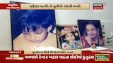 Bhavnagar: વિજયનગરમાં એક પરિવારના 4 સભ્યોએ કર્યો સામુહિક આપઘાત