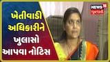 જામનગરઃ News18ના અહેવાલની અસર, અધિકારીઓની લાલીયાવાડી મામલે જાગ્યું તંત્ર