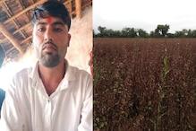 સુરેન્દ્રનગર: અતિવૃષ્ટીએ વધુ એક અન્નદાતાનો ભોગ લીધો, એક જ ગામના બીજા ખેડૂતનો આપઘાત