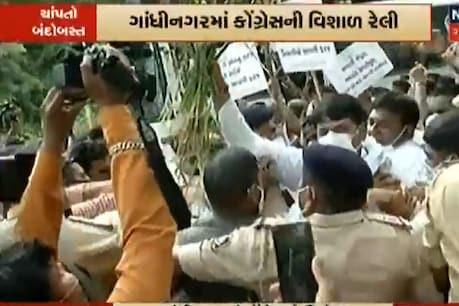 ગાંધીનગર : કૃષિકાયદાના વિરોધમાં કૉંગ્રેસનાં નેતાઓની અટકાયત, 'કંપની રાજ પાછું આવશે'