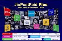 લૉંચ થયો Jio Postpaid Plus પ્લાન! Netflix, Amazon Prime સાથે International કૉલિંગ પણ ફ્રી