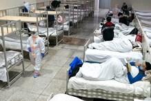રાજકોટમાં કોરોનાથી 100થી વધારે ડૉક્ટર સંક્રમિત, IMA તરફથી રેડએલર્ટ જાહેર