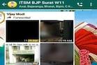 સુરત : BJPના કોર્પોરેટરે ITસેલના વોટ્સએપ ગ્રુપમાં અશ્લીલ Video મૂકતા હોબાળો