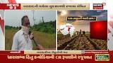 નવસારીઃ પાક નુકસાન સહાયથી વંચિત ખેડૂતોમાં રોષ, સરકાર સામે કર્યો વિરોધ પ્રદર્શન