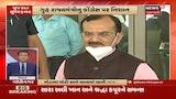 ગુજરાત સુપરફાસ્ટ: રાજ્યના અત્યાર સુધીના તમામ સચોટ અને સંક્ષિપ્ત સમાચાર